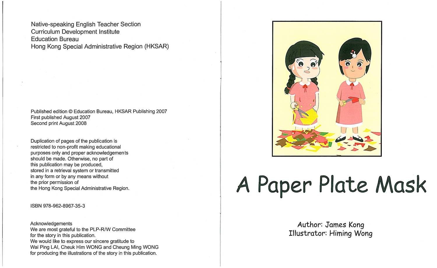 Thesis of a paper