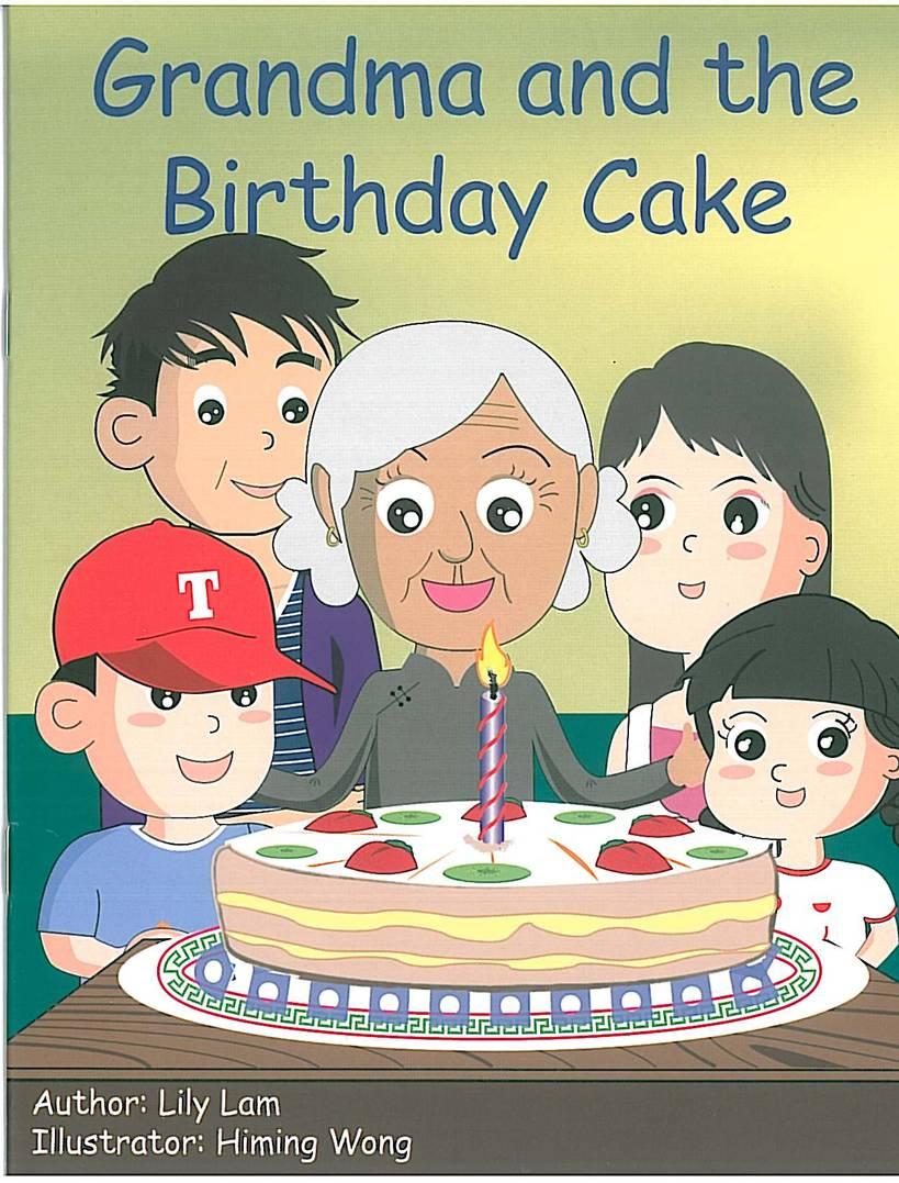 Grandma And The Birthday Cake