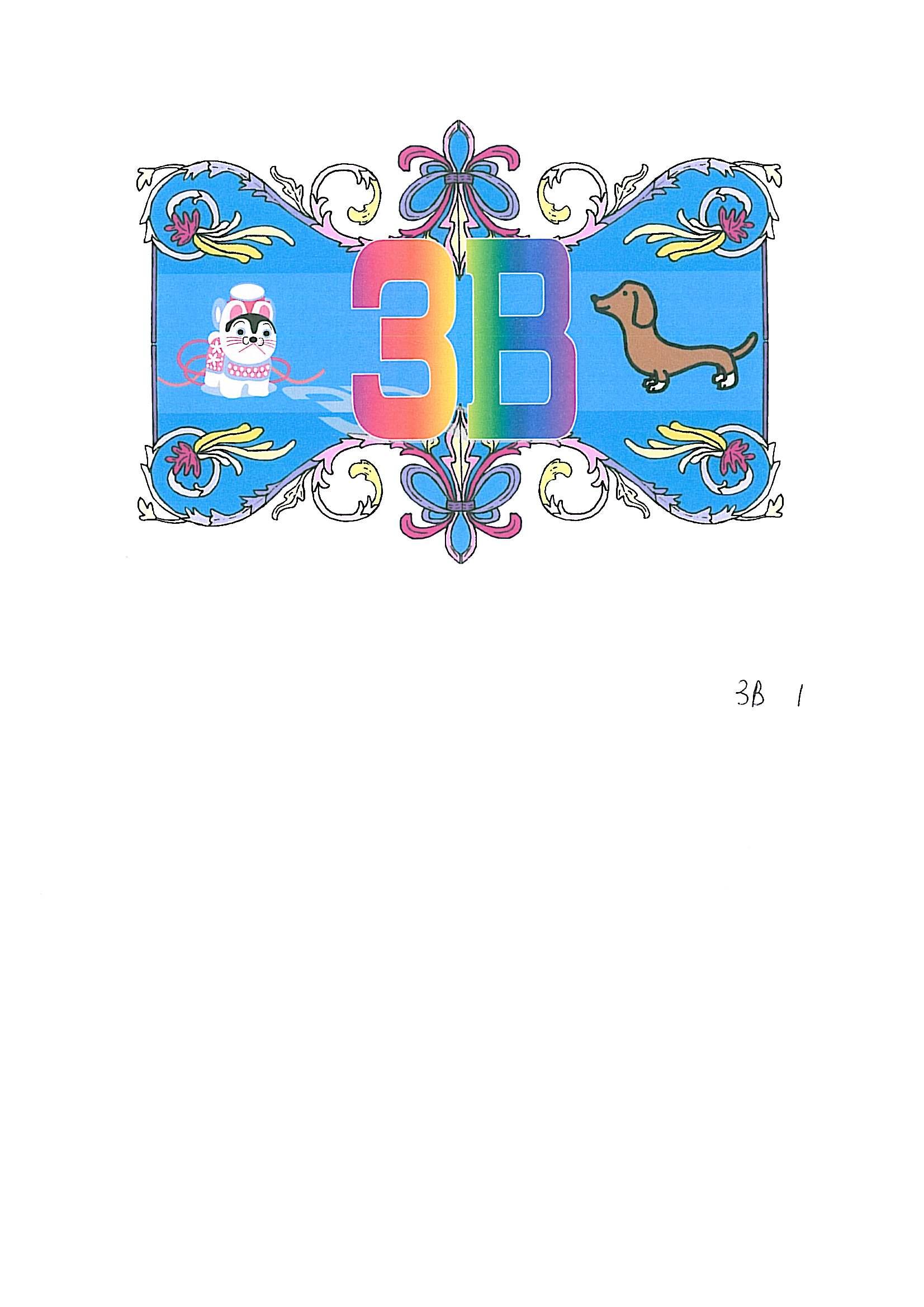 704班徽设计图展示